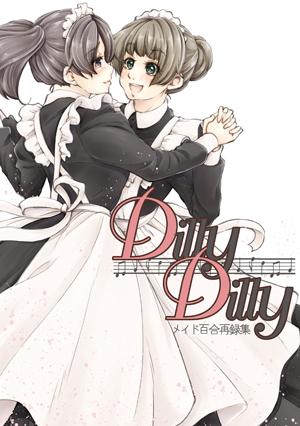 dilly_h.jpg