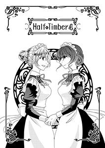 HalfTimber